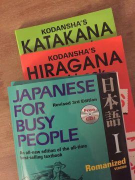 japanbook
